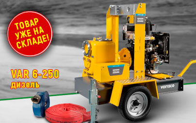 Дизельная мотопомпа Varisco VAR 6-250 для грязной воды